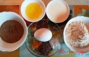 ингредиенты для хлебцов из отрубей
